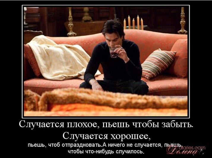 романтические аватарки: