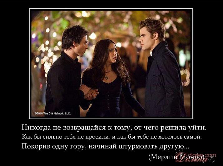 голая писа елены из дневников вампиров: